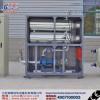 江苏广益 GYD型电加热导热油炉