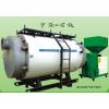 新能源环保生物质蒸汽锅炉