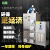 100KG小型立式生物燃料工业不锈钢蒸汽发生器