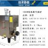 生物质颗粒蒸汽锅炉供应