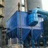 电改袋除尘器升级改造项目整体方案及安装施工现场