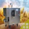 化学工业蒸汽发生器使整个工业与它密不可分