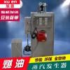 蒸汽发生器使冷饮更受欢迎
