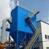 辽宁100吨链条锅炉除尘器厂家设计新技术