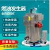 使用旭恩自动蒸汽发生器进行日常维护